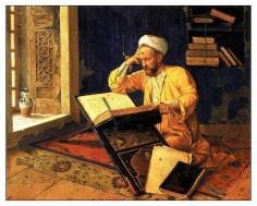 سيرة ابن هشام – فتح مكة