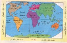 خط الاستواء – أبو يعقوب الورجلاني